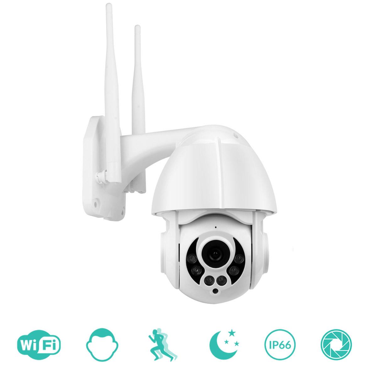 Kamera IP K48 na białym tle