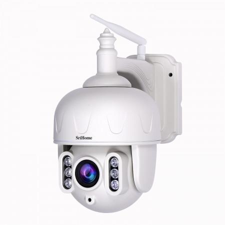 Kamera IP zewnętrzna SH028 Heckermann